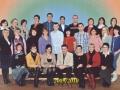 Nauczyciele 2009-2010